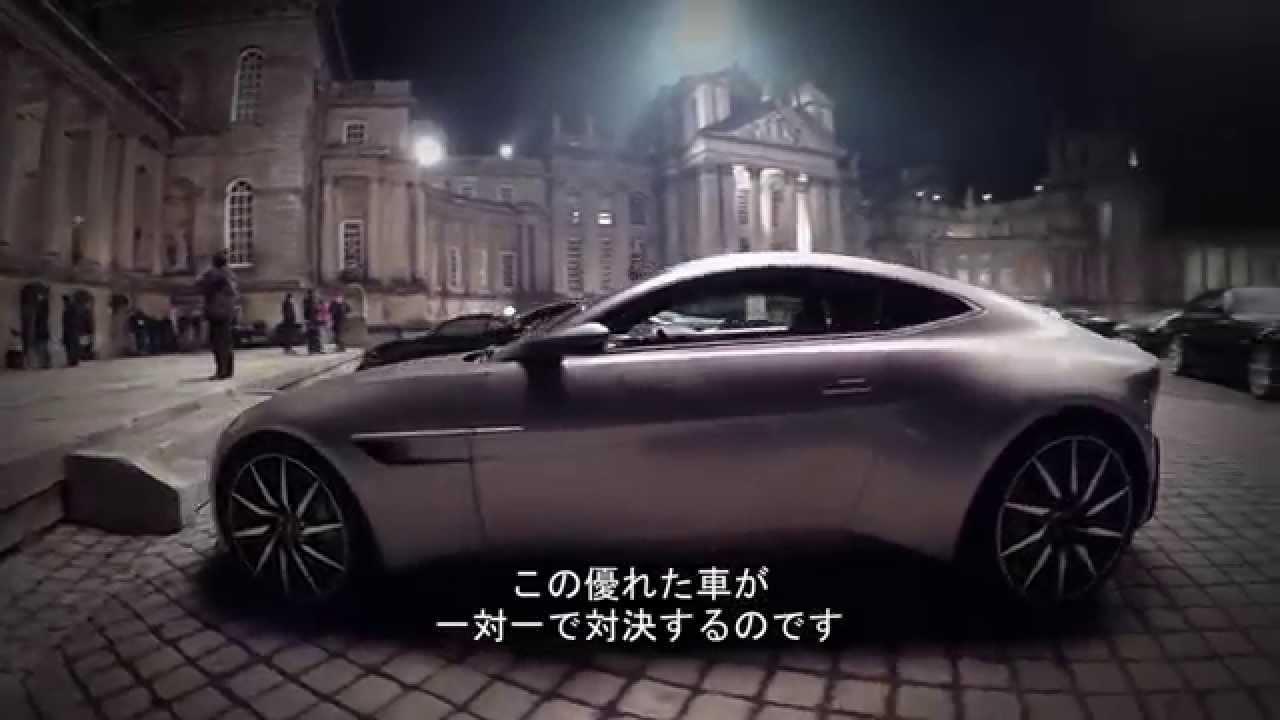 画像: 映画『007 スペクター』 撮影ロケ地からの最新映像③ 2015年12月4日公開 youtu.be