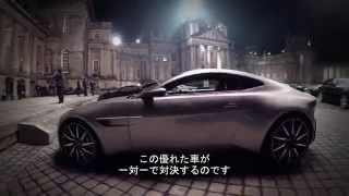 映画『007 スペクター』 撮影ロケ地からの最新映像③ 2015年12月4日公開 ダニエルクレイグ 検索動画 18
