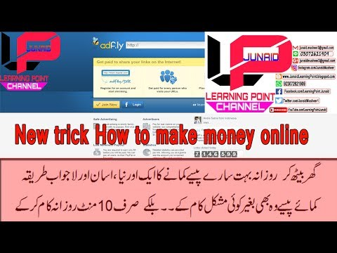 how to earn money online from( ad f ly),fast and easy way to make money online (Hindi/Urdu)
