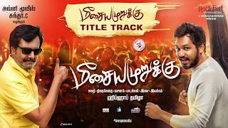 Meesaya Murukku - Official Title Song | Hiphop Thamizha | Sundar C | Avni.mp3