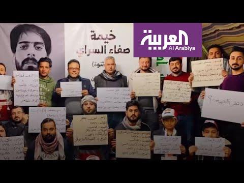 نشطاء عراقيون أطلقوا حملة مع الشباب المعتقلين بعنوان-تحدي صورة معتقل-  - 22:59-2020 / 1 / 21