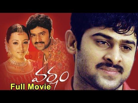 Varsham Telugu Full Movie || Prabhas Movie || DVD Rip..