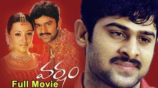 Varsham Telugu Full Movie || Prabhas Movie || DVD Rip..