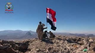 شاهد: ابطال الجيش الوطني يرفعون العلم الجمهوري من أعلى قمة تبة القناصين بنهم شرق صنعاء