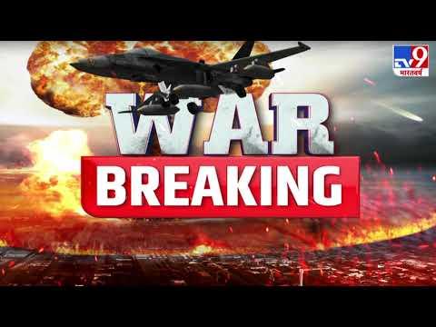 जंग के बीच Turkey का S-400 मिसाइल सिस्टम परीक्षण, America ने दी अंजाम भुगतने की धमकी   Full n Final