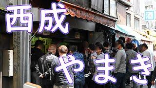 【大阪】【西成】「今池ホルモン やまき」開店準備 タレ作り ドヤ街の雰囲気【4K】Japanese street food 「Grilled Horumon」 Osaka Japan