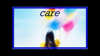 井上陽水:吉田羊&鈴木梨央のポカリCMに新曲提供 9年ぶり書き下ろし… ...