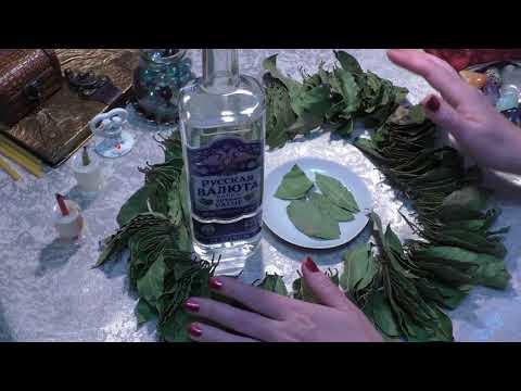 Лавр Лист Настойка от алкоголизма