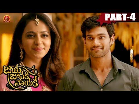 Jaya Janaki Nayaka Full Movie Part 4 - Bellamkonda Sai Srinivas, Rakul Preet Singh - Boyapati Srinu