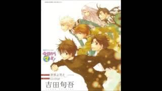 Kyou Kara Maou! 3rd Series OP&ED ~Sekai yo Warae & Going~ [Yoshida ...
