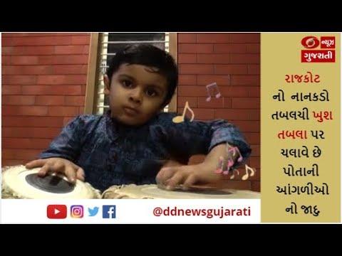 Rajkot's 'Khush' doing magic with fingers on Tabla