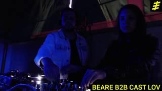 BEARE B2B CAST LOV / 14 FEBRER…