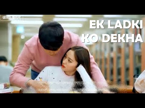 EK LADKI KO DEKHA song || Video Cover || Korean Mix || Sanam