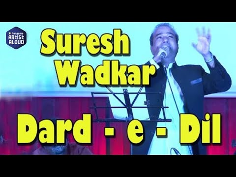 Suresh Wadkar Live Performance | Music Mania | Artist ALoud