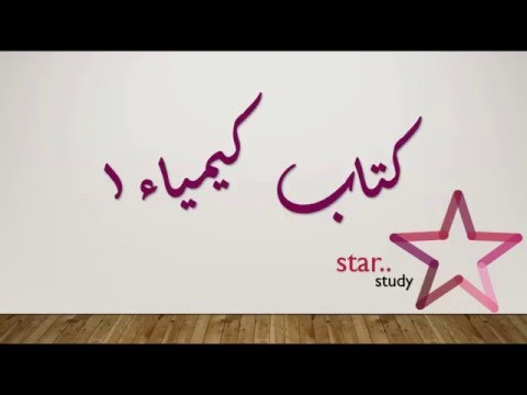 حل أسئله كتاب north star 3