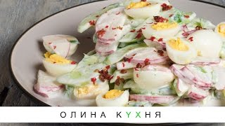 Simple Egg Salad | Простой яичный салат | Олина Кухня #1