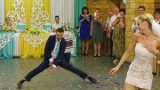 Первый танец киев  жениха для невесты и первый танец молодых 2017