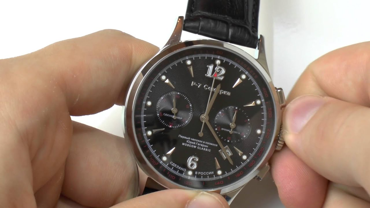 How to set time and date on a chronograph  YouTube