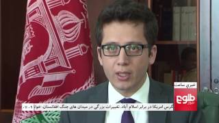LEMAR News 14 July 2016 / ۲۴ د لمر خبرونه ۱۳۹۵ د چنګاښ