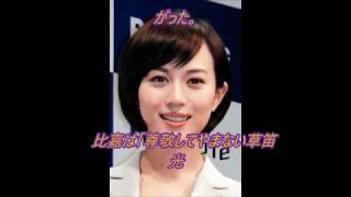 女優の比嘉愛未が23日、インスタグラムを更新し、NHK連続ドラマ小...