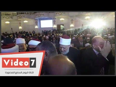 مؤتمر دور الإفتاء فى العالم يبدأ بحضور رموز سياسية وإسلامية وقبطية  - 12:22-2017 / 10 / 17