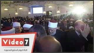 مؤتمر دور الإفتاء فى العالم يبدأ بحضور رموز سياسية وإسلامية وقبطية