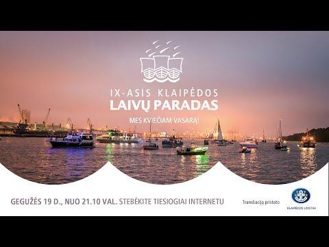 Klaipėdos laivų paradas 2018