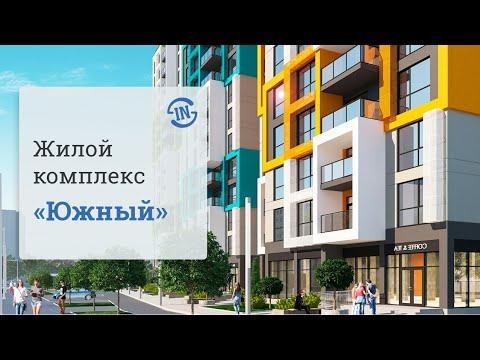 """ЖК """"Южный"""" - современный жилой комплекс Днепра / Обзор новостройки"""