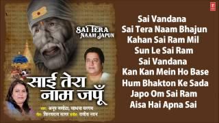 Sai Tera Naam Japun Sai Bhajans By Anup Jalota, Sadhana Sargam [Full Audio Song Juke Box]