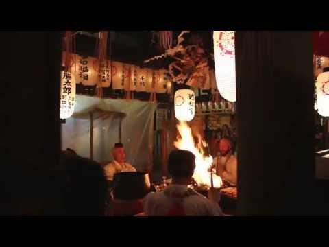 Fudo Myo Goma in Osakas Hozenji Temple