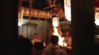 Fudo Myo Goma in Osakas Hozenji Temple - Hannya Shingyo
