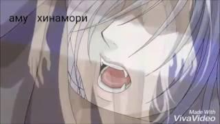 Девочка ангел девочка ад  - аниме клип
