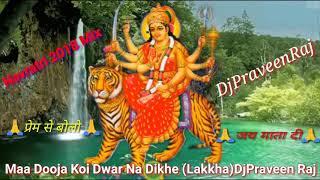 Maa Dooja Koi Dwar Na Dikhe (Lakkha) (Navratri Dj Remix) By Dj PraveenRaj