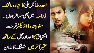 Ahad Raza and Sajal Ali new Upcoming Drama Mein Bhi Musafir Hoon