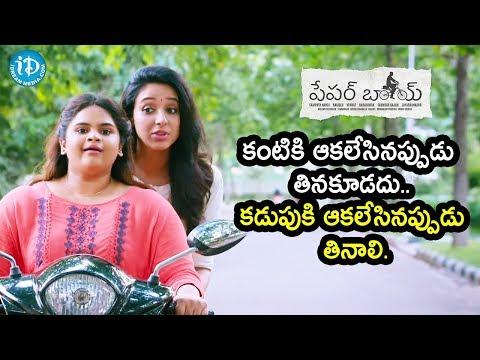 Paper Boy Movie Comedy Scene || Sampath Nandi | Santosh Sobhan | Riya Suman