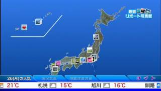 SOLiVE24 (SOLiVE ミッドナイト) 2017-06-26 01:45:13〜 thumbnail