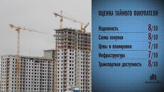 видео Новостройки у метро Спартак в Москве от застройщика