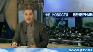 Почему немцы начали вывозить золото  Однако с Михаилом Леонтьевым