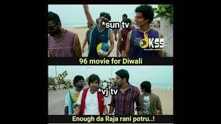 96 movie sun tv vs tamilrockers memes collection