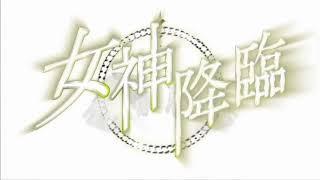 女神降臨 #104 安枝瞳 IV OP megamikourin 安枝瞳 検索動画 21