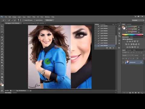 الدرس 1 طريقة قص الصورة بإحتراف دمجها مع خلفية Photoshop Cs6