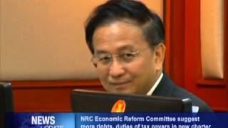 NRC's economic reform committee suggests rights and duties of taxpayers in new charter(The National Reform Council committee in charge of economics and finance has resolved to endorse a proposal of the rights and duties of taxpayers that will be ..., 2014-12-12T10:28:04.000Z)