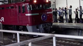 2018年10月20日上野駅を発車するカシオペアを撮影してみた