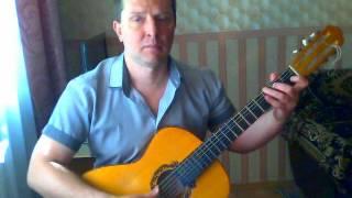 Композитор Денис Тюрин. Пьеса для гитары