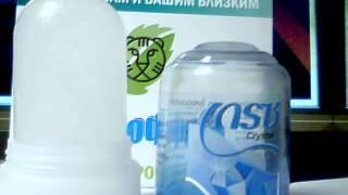 Тайский дезодорант кристалл Grace Crystal квасцы видео обзор