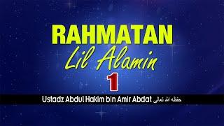 RAHMATAN LIL ALAMIN 1   USTADZ ABDUL HAKIM BIN AMIR ABDAT حفظه الله تعالى