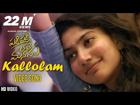 Rajarshi Song With Lyrics | NTR Biopic Songs | Nandamuri