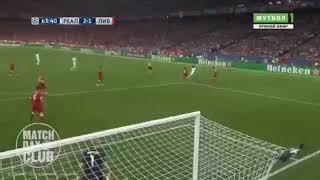 Гол Бейла через себа у ворота Ливерпуля 18/19финал лч.