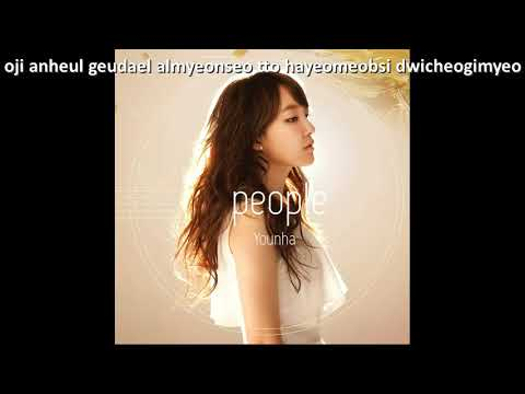 LAGU TERSEDIH KOREA 윤하Younha   기다리다Waiting    Subtitle Indonesia   YouTube