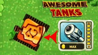 ТОПОВАЯ ПУШКА РАЗНОСИТ НАСКВОЗЬ ВСЕХ ВРАГОВ! AWESOME TANKS #3 танки прохождение